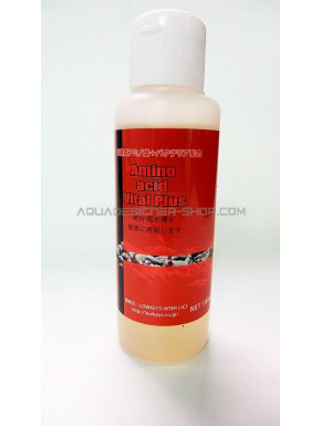 Lowkeys - Amino Asid Vaital 100ml