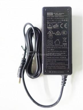 Transformateur GVE pour rampe Chihiros 12v 5A