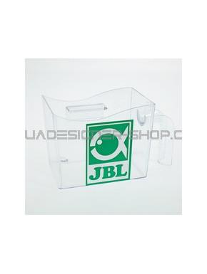 Bac de pêche JBL isoloir